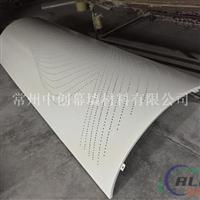 冲孔铝单板 建筑外墙板 氟碳幕墙铝单板