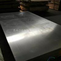7049铝合金板7049铝型材