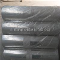 0.4mm鋁皮廠家報價