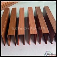 供应木纹铝方通 弧形铝方通 木纹铝格栅