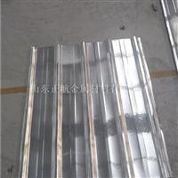 0.9毫米铝皮处理价格