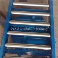天元输送机械供应滚轴输送机 铝板输送线
