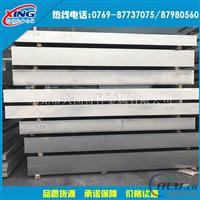 3003铝合金厚板