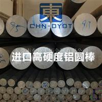 供应美国进口铝棒 高强度高硬7475铝棒