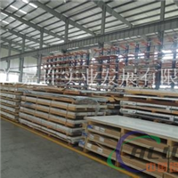 1100-H12铝合金_1100-H14铝板