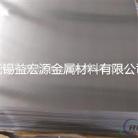 12mm国标铝卷供应一米单价