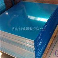 哪里生产1060覆膜铝板