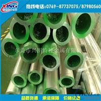 qc-7超硬铝管 qc-7铝合金性能