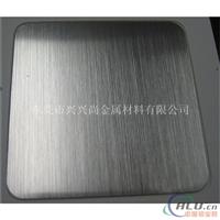 拉絲鋁板1060鋁板