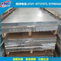 QC-7模具铝板 高端材料QC-7铝板