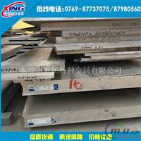 2024T351铝合金厚板
