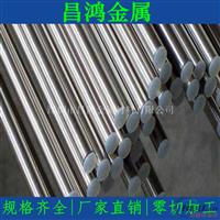 304不锈钢圆棒 实心不锈钢棒 不锈钢光圆棒