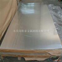 7075铝薄板 0.5mm厚铝薄板