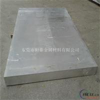 7075-T5铝板氧化 铝板7075铝板
