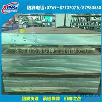 铸轧料铝板1060-H18