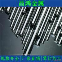 304不锈钢圆棒材料 圆钢不锈钢棒加工
