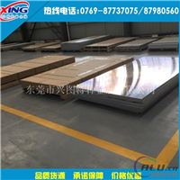 alcoa mic-6精鑄鋁板 mic-6超平鋁板