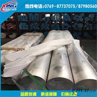 耐腐蚀1050铝棒 1050精密铝管