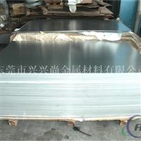 超硬合金铝板7075-T651