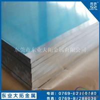 进口高品质MIC-6铝板 铝板厂家