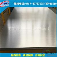 出售压铸铝合金yl113铝板