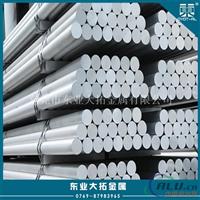 供应6063铝棒 易焊接6063铝棒
