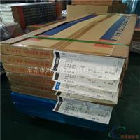 6061T6进口铝板,灯具反光铝板