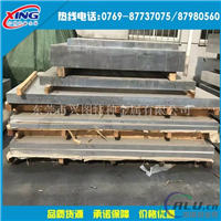 3003-H24铝板价格