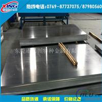 优质纯铝1050 铝板1050铝带 批发1050