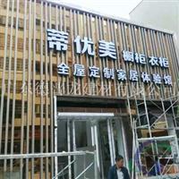 幕墙装饰弯曲弧形铝方管-铝方管包墙身厂家