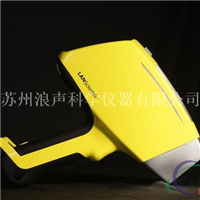 手持X熒光光譜儀金屬分析儀合金分析儀
