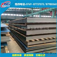 AA5052防锈铝板