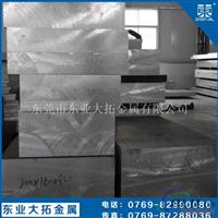 航空用铝7075铝板 7075铝板厂家