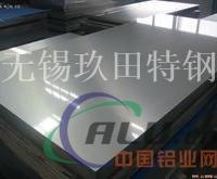通化5083-H112铝板