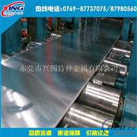 1050装饰铝板 1050高导热铝板