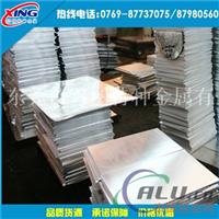 5083-h112铝合金板