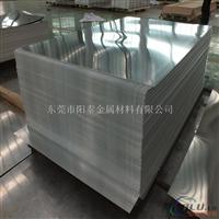 东莞厂家 6061铝板 超薄铝板 1.0mm铝板