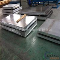6061保温铝板现货价格