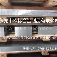 氧化铝棒,氧化铝,5052铝棒
