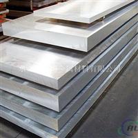进口国产铝合金板5052铝合金板