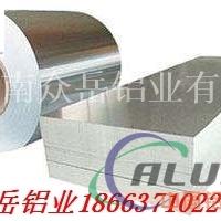 北京哪里有賣鋁卷的?3003防腐鋁卷