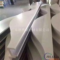 徐州弧形铝方通厂家,波浪弧形铝方通价格.