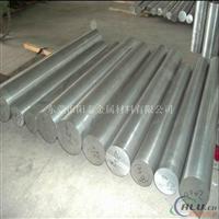 超耐磨铝棒 6061铝棒 阳极氧化铝棒