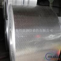 0.6mm保温铝板价格厂家