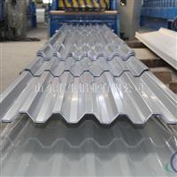 2.1mm屋顶铝瓦现货厂家