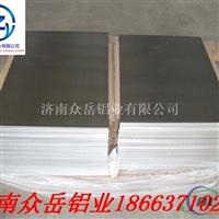 1系铝板常用的是1050铝板、1060铝板