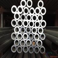 6061无缝铝管 小铝管 氧化铝管