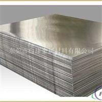国标 5052 铝合金板折弯 5052铝合金板