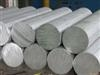 批发最新规格型号6463铝板、铝棒行情