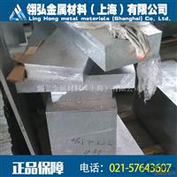 7075氧化拉丝切割铝板 高硬度7075